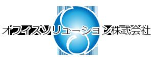 神戸市のホームページ制作会社   オフィスソリューション株式会社Web制作事業部 にくきゅうびず